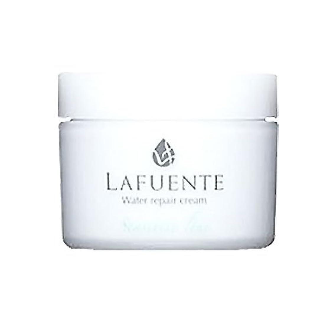 程度コントロール家庭LAFUNTE (ラファンテ) ウォーターリペアクリーム 50g