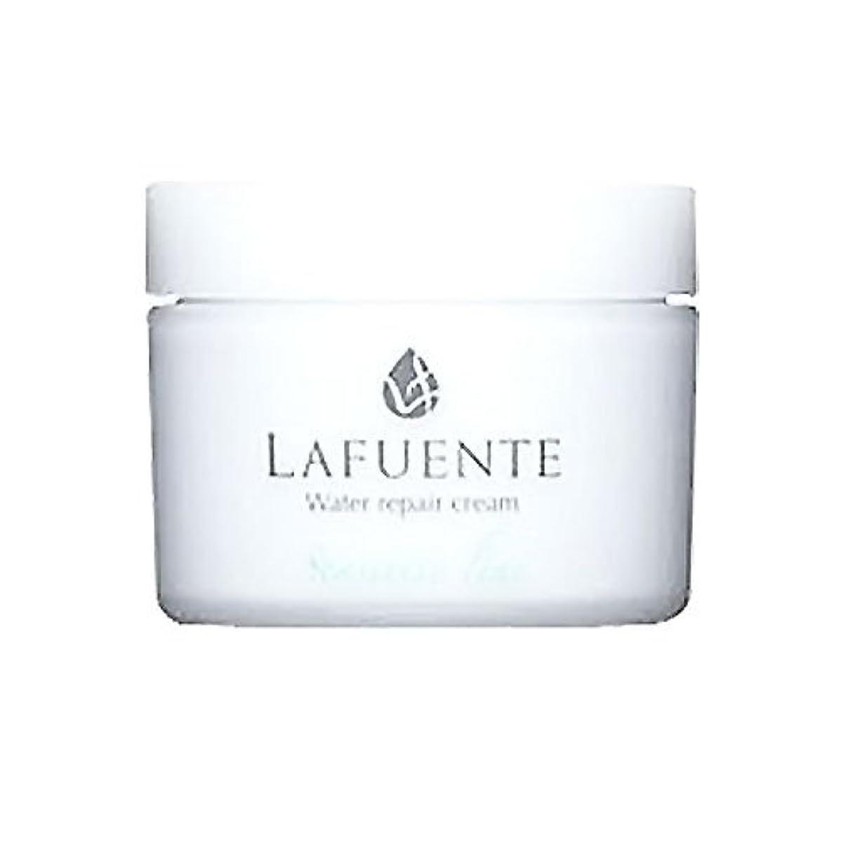消化傾向がありますどのくらいの頻度でLAFUNTE (ラファンテ) ウォーターリペアクリーム 50g
