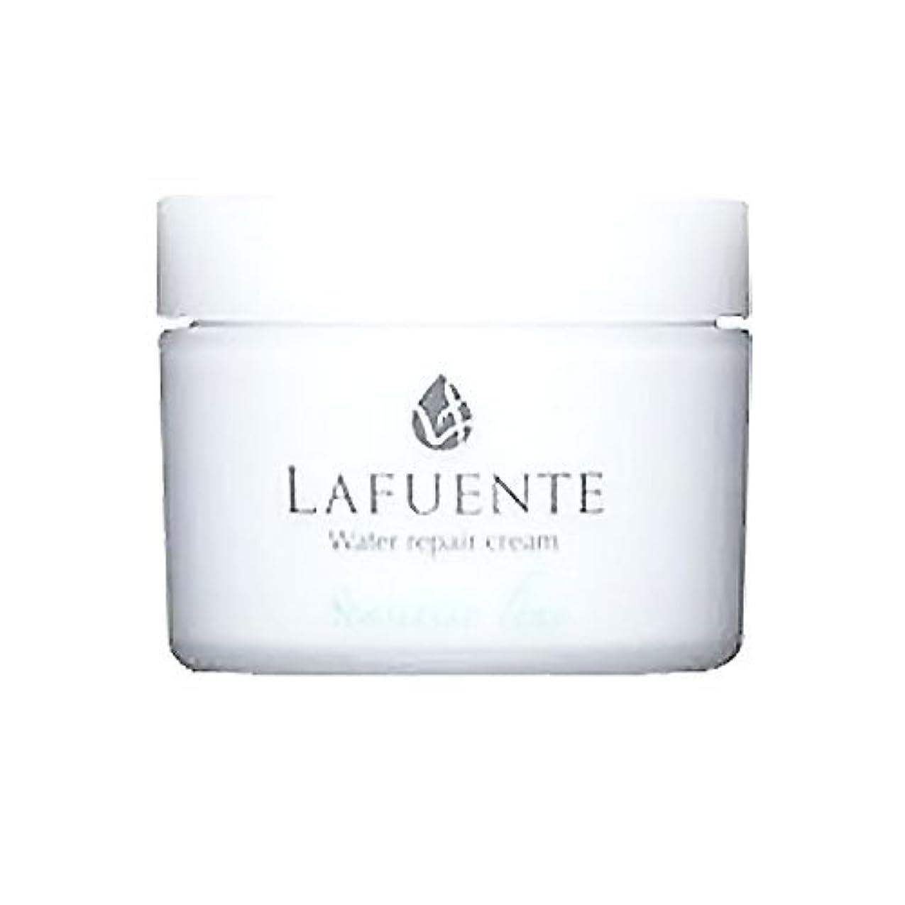 戻るフレット一貫性のないLAFUNTE (ラファンテ) ウォーターリペアクリーム 50g