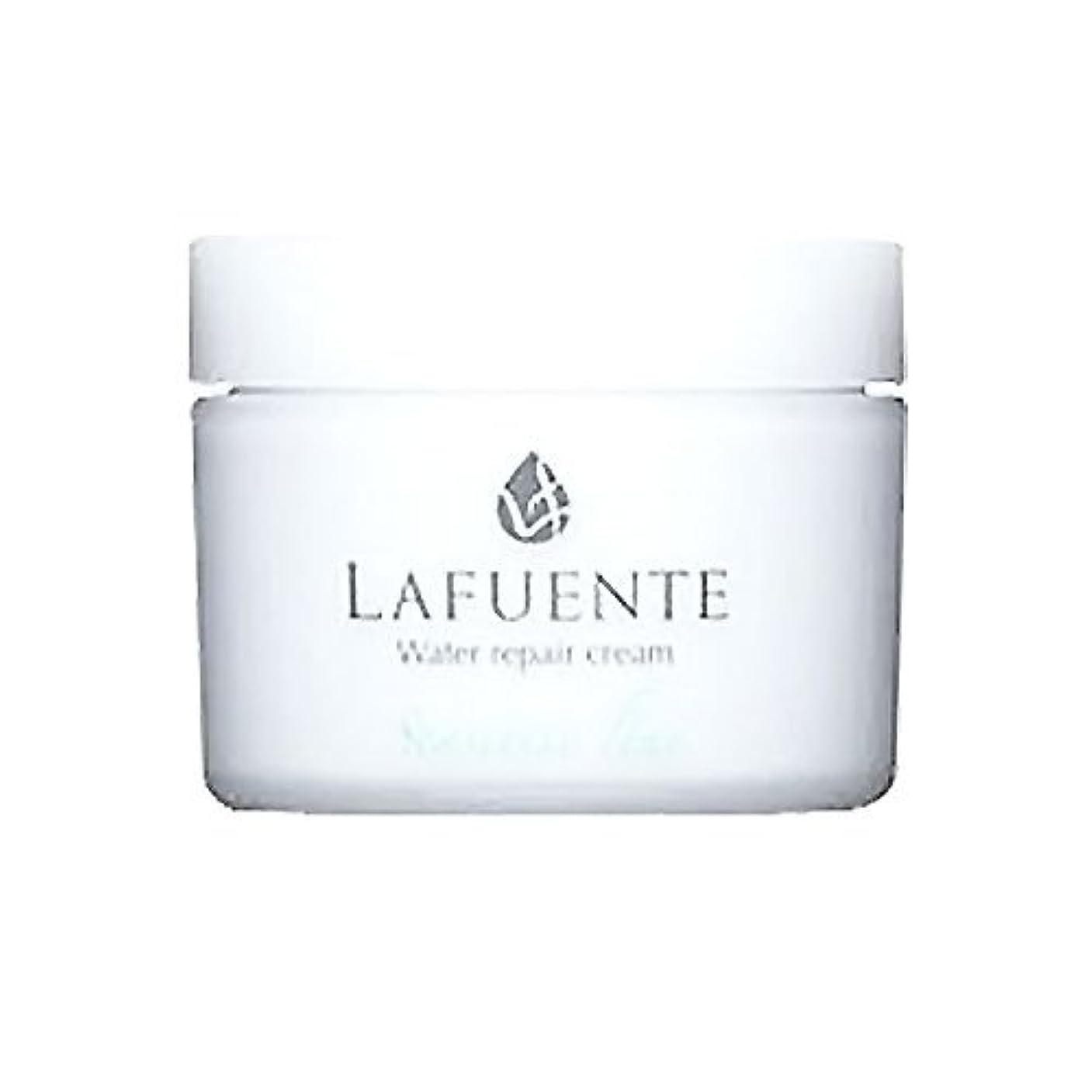 パックコンバーチブル海嶺LAFUNTE (ラファンテ) ウォーターリペアクリーム 50g
