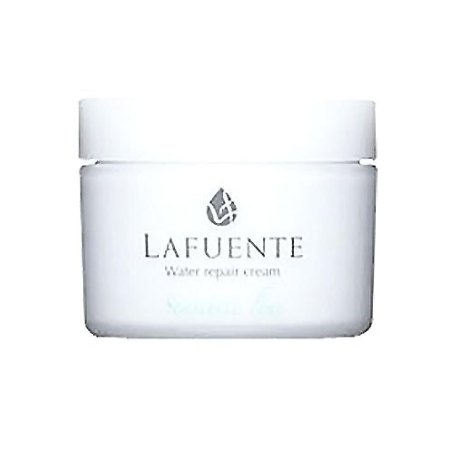 寝室を掃除する訪問葉を拾うLAFUNTE (ラファンテ) ウォーターリペアクリーム 50g