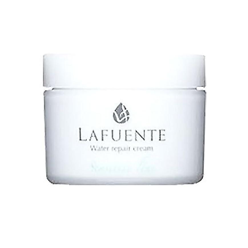 立ち向かう最高属するLAFUNTE (ラファンテ) ウォーターリペアクリーム 50g