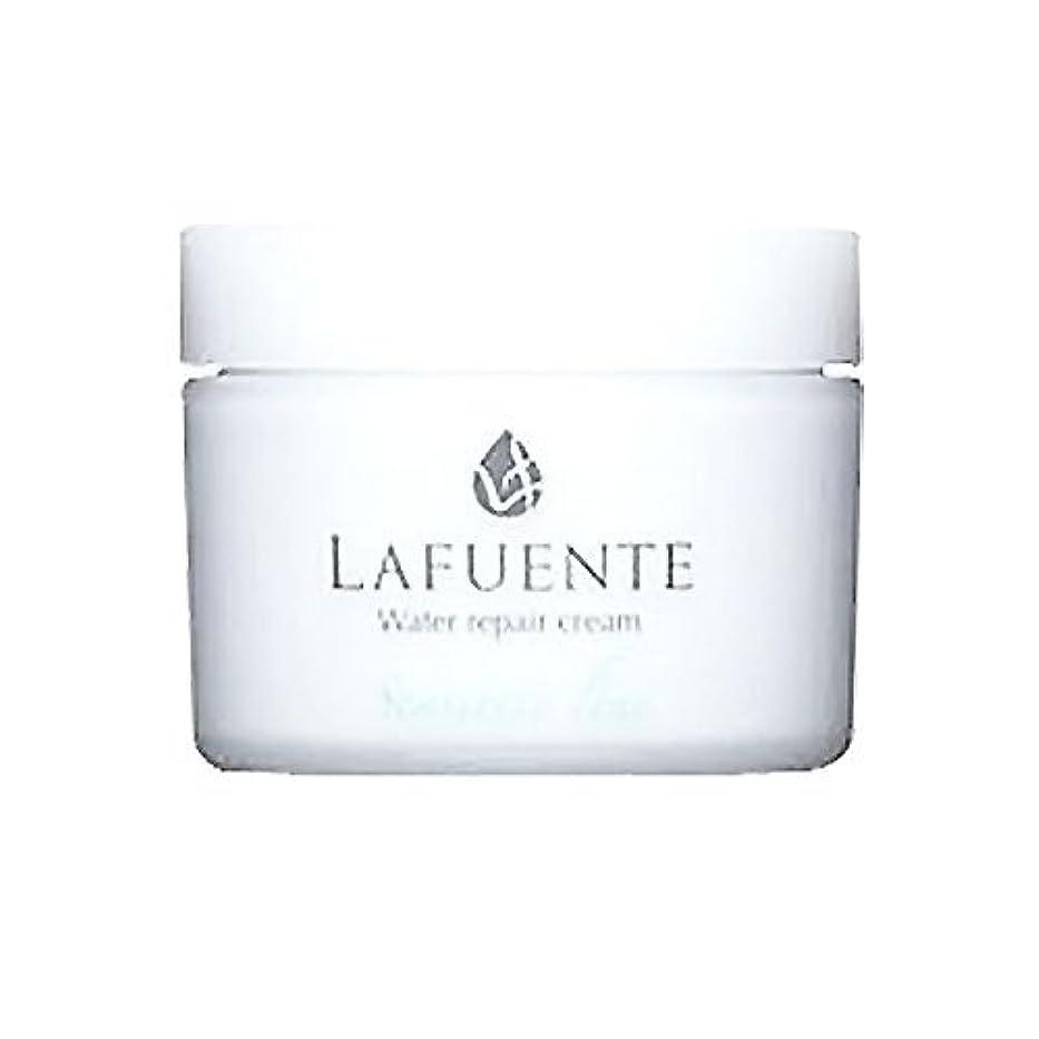 苦情文句変更可能熟したLAFUNTE (ラファンテ) ウォーターリペアクリーム 50g