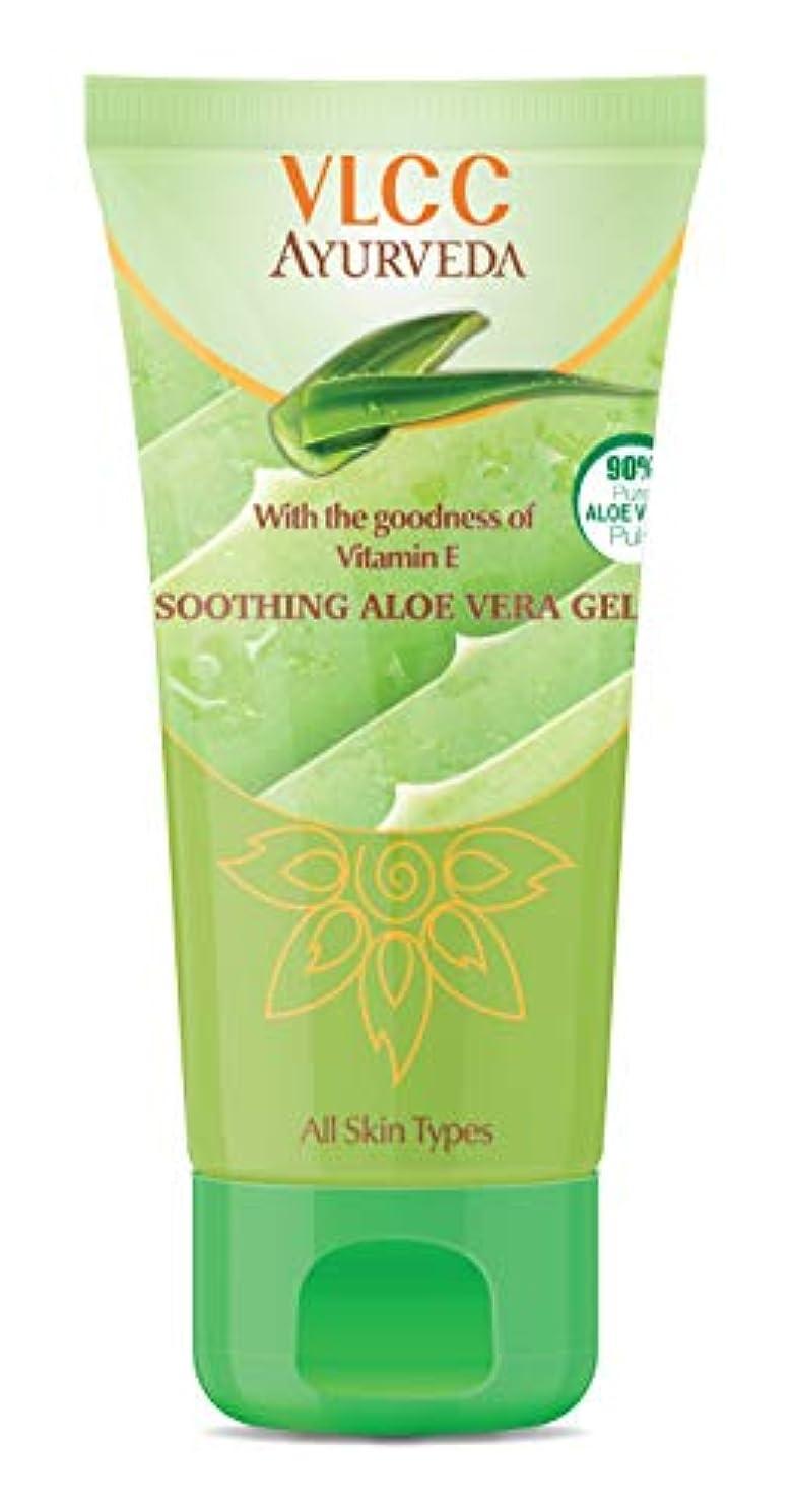 社交的圧縮された好意的VLCC Ayurveda Soothing Aloe Vera Gel