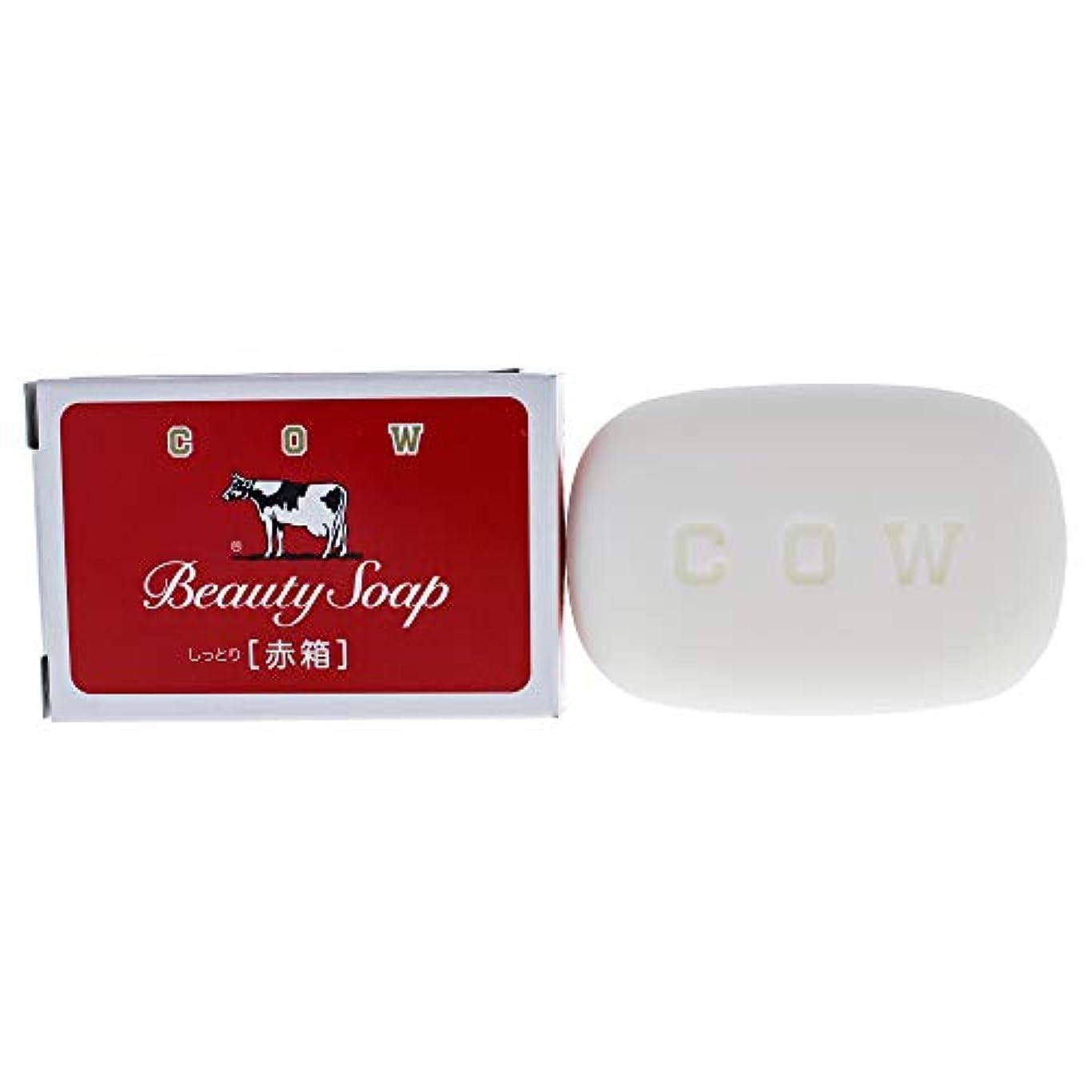 シンポジウム悪化するぼんやりしたカウブランド 赤箱1個 100g