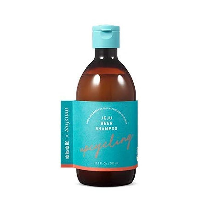 いくつかの重大エゴイズム[イニスフリー.innisfree]済州ビールシャンプー300mL(2019.06新発売)/ Innisfree X Jeju Beer Shampoo