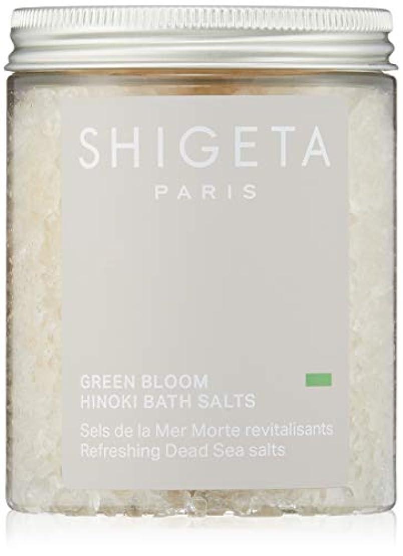 略奪本質的に疼痛SHIGETA(シゲタ) グリーンブルーム バスソルト 285g