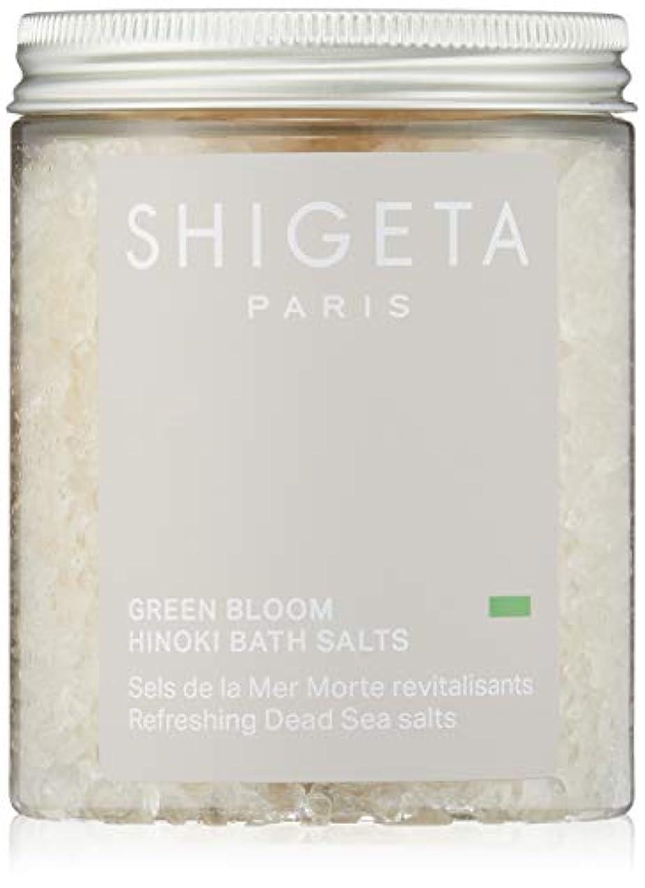 設計安息一時的SHIGETA(シゲタ) グリーンブルーム バスソルト 285g