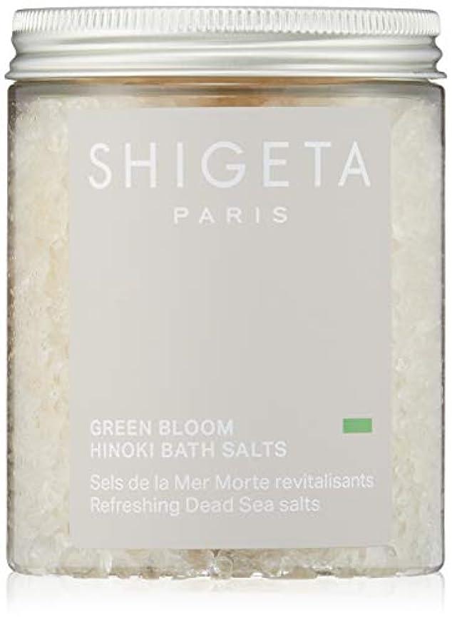 実現可能性乳一掃するSHIGETA(シゲタ) グリーンブルーム バスソルト 285g