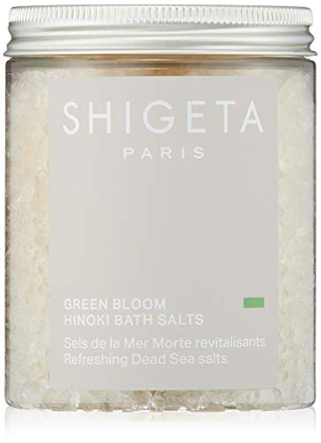 気質インストール気を散らすSHIGETA(シゲタ) グリーンブルーム バスソルト 285g