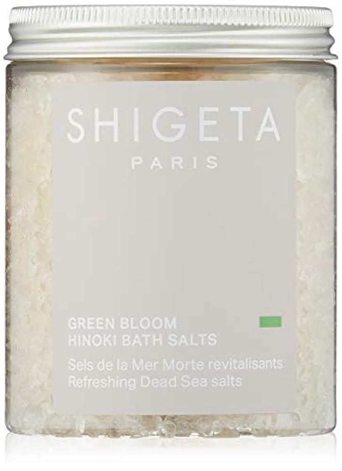 お手入れ多様性財政SHIGETA(シゲタ) グリーンブルーム バスソルト 285g