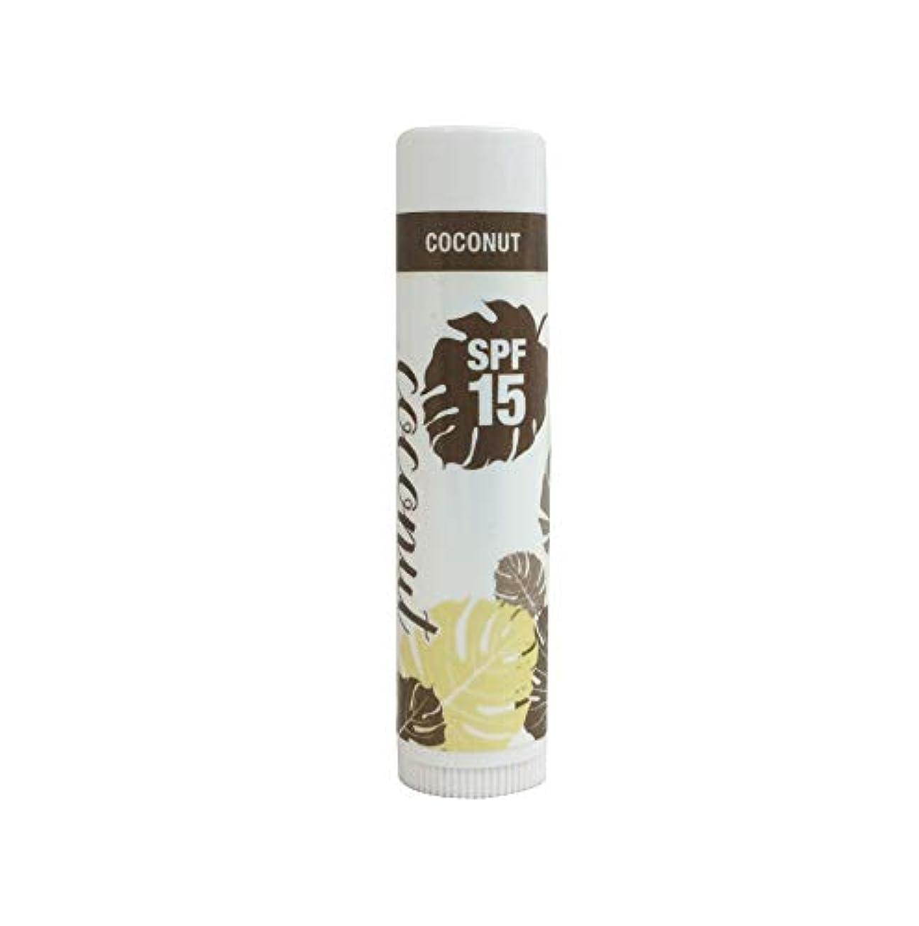 バラエティ借りる悪質なリップバーム SPF15 4.8g ココナッツ