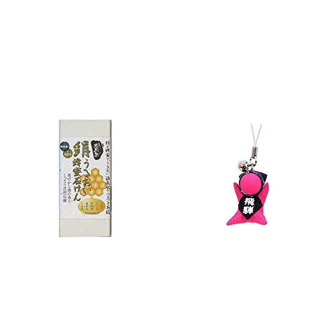 [2点セット] ひのき炭黒泉 絹うるおい蜂蜜石けん(75g×2)?さるぼぼ幸福ストラップ 【ピンク】 / 風水カラー全9種類 縁結び?恋愛(出会い) お守り//