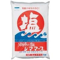 沖縄の塩 シママース 1kg
