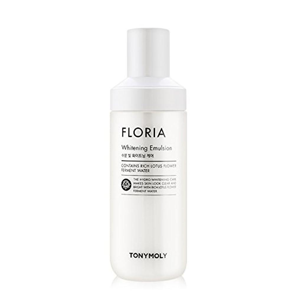 幻想的分注する契約[2016 New] TONYMOLY Floria Whitening Emulsion 160ml/トニーモリー フロリア ホワイトニング エマルジョン 160ml