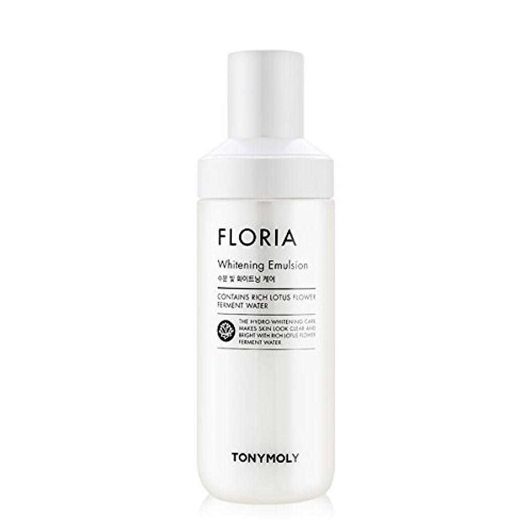 財産謎めいた交通[2016 New] TONYMOLY Floria Whitening Emulsion 160ml/トニーモリー フロリア ホワイトニング エマルジョン 160ml [並行輸入品]