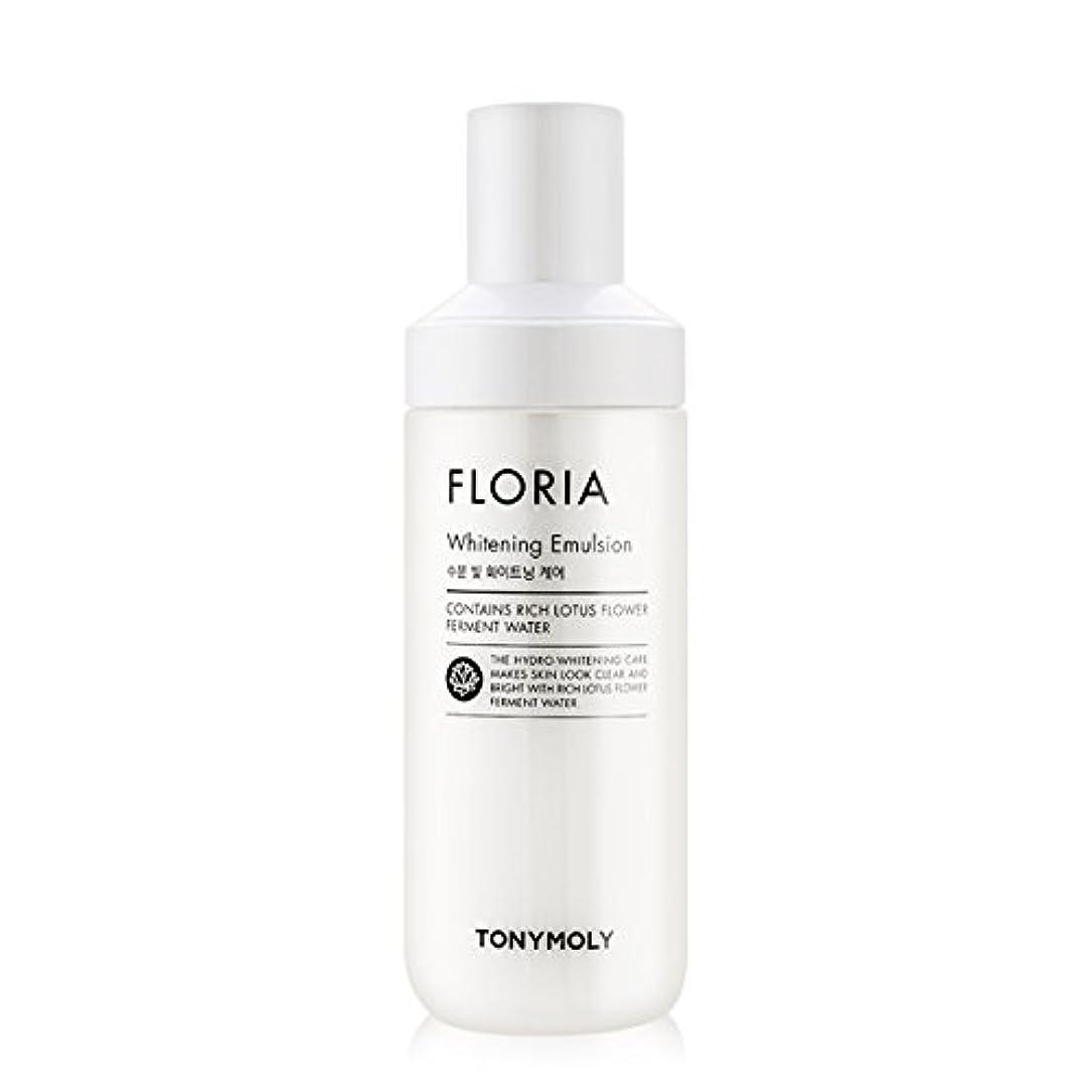 家主スタッフ独占[2016 New] TONYMOLY Floria Whitening Emulsion 160ml/トニーモリー フロリア ホワイトニング エマルジョン 160ml
