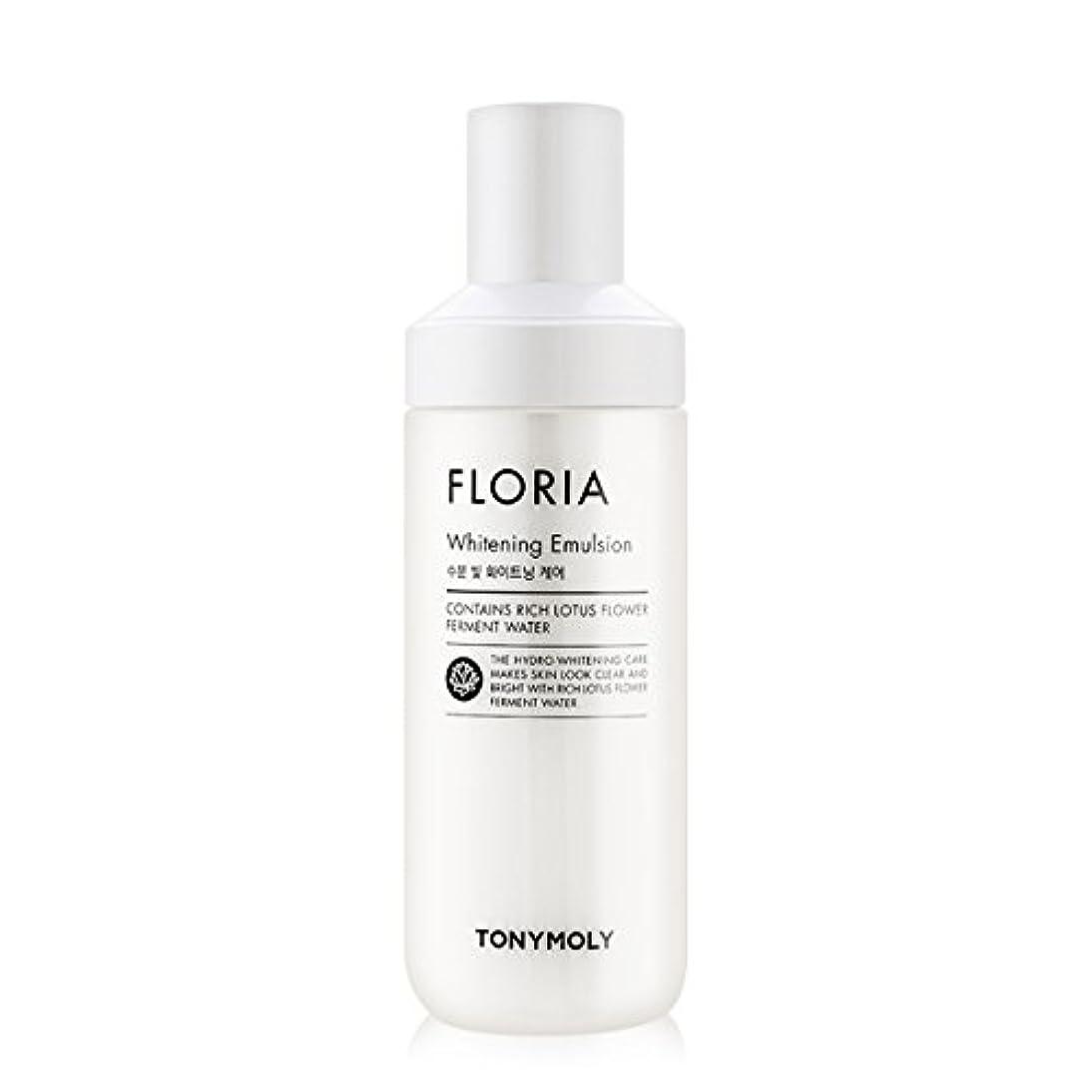 事業内容ヒロイック高い[2016 New] TONYMOLY Floria Whitening Emulsion 160ml/トニーモリー フロリア ホワイトニング エマルジョン 160ml [並行輸入品]
