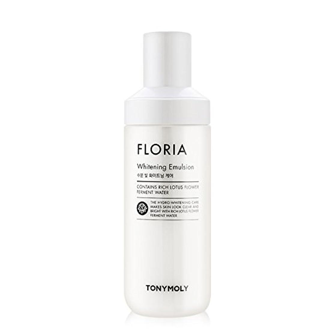 宗教テザー最大化する[2016 New] TONYMOLY Floria Whitening Emulsion 160ml/トニーモリー フロリア ホワイトニング エマルジョン 160ml