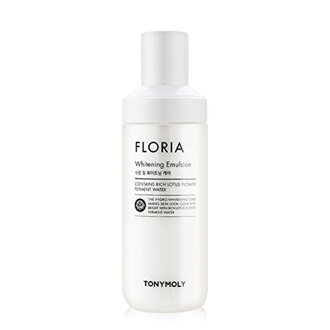 比べる幸運なことに組み込む[2016 New] TONYMOLY Floria Whitening Emulsion 160ml/トニーモリー フロリア ホワイトニング エマルジョン 160ml