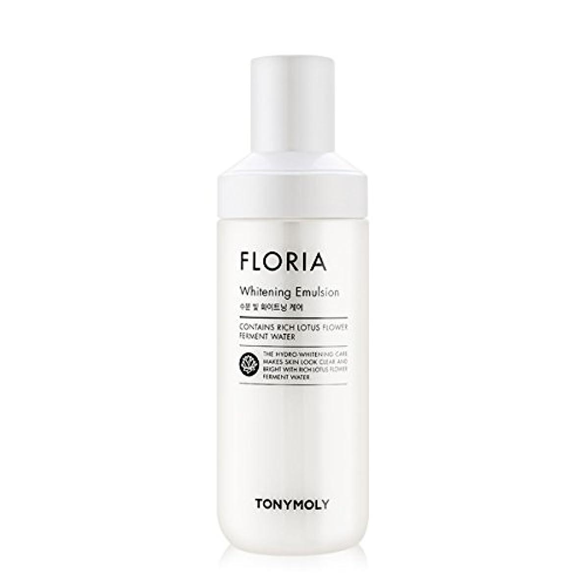 発言するすごい火炎[2016 New] TONYMOLY Floria Whitening Emulsion 160ml/トニーモリー フロリア ホワイトニング エマルジョン 160ml