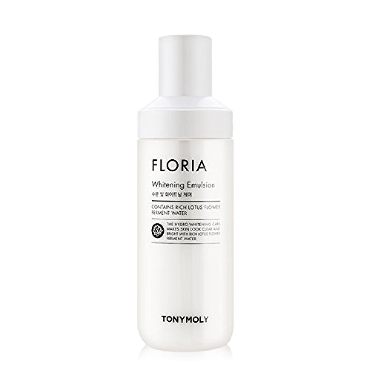 にじみ出る重要な役割を果たす、中心的な手段となる引退した[2016 New] TONYMOLY Floria Whitening Emulsion 160ml/トニーモリー フロリア ホワイトニング エマルジョン 160ml [並行輸入品]