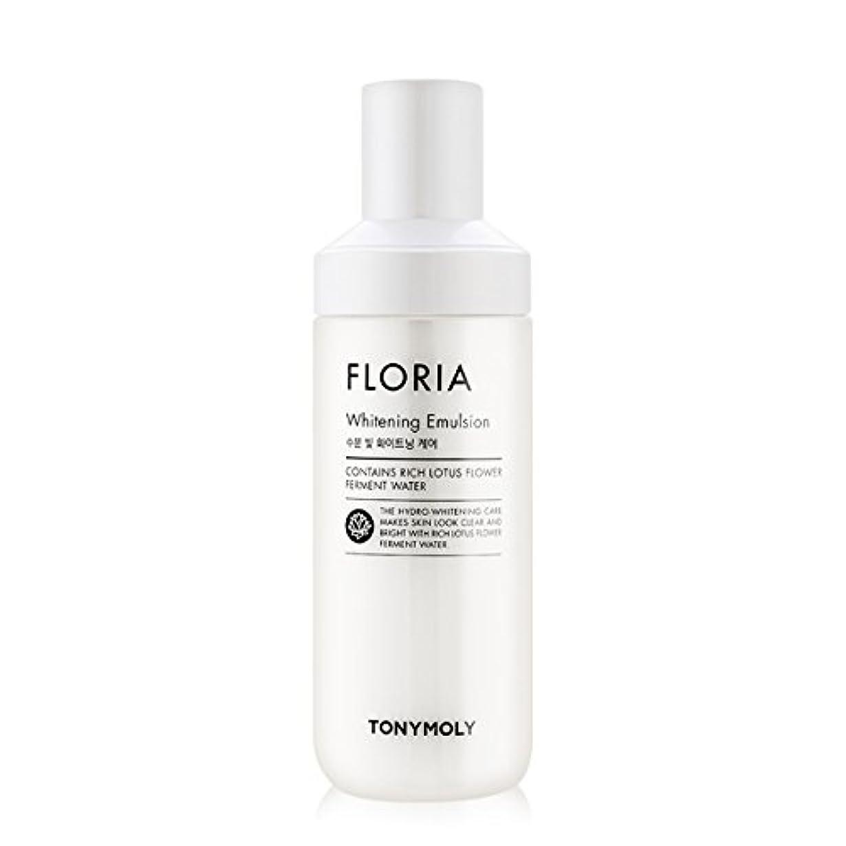 [2016 New] TONYMOLY Floria Whitening Emulsion 160ml/トニーモリー フロリア ホワイトニング エマルジョン 160ml [並行輸入品]
