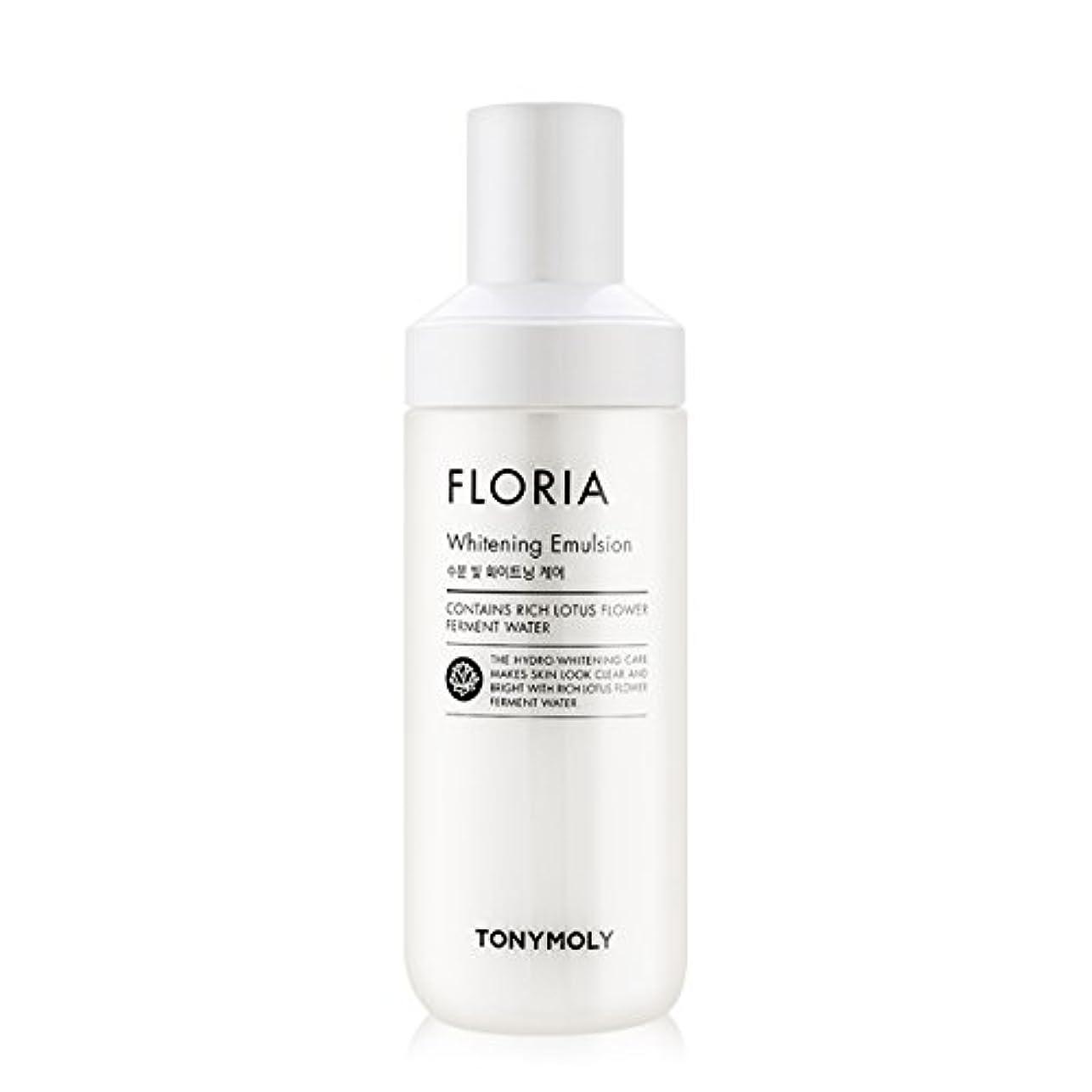 へこみ反抗教科書[2016 New] TONYMOLY Floria Whitening Emulsion 160ml/トニーモリー フロリア ホワイトニング エマルジョン 160ml [並行輸入品]