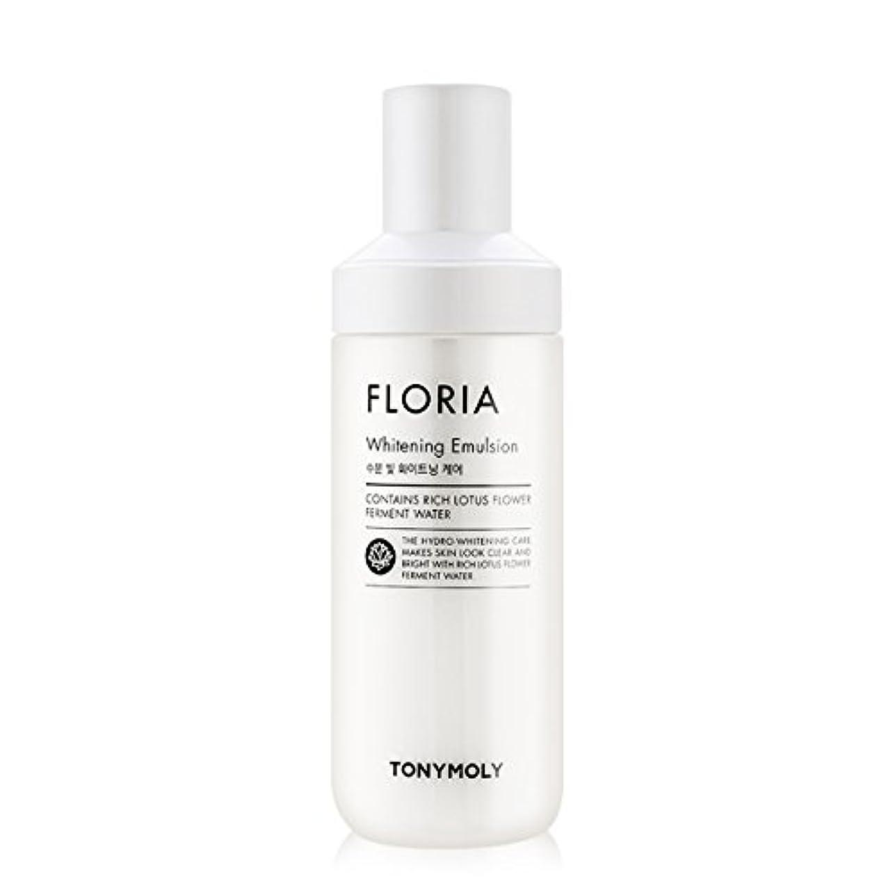 ブースマウント太鼓腹[2016 New] TONYMOLY Floria Whitening Emulsion 160ml/トニーモリー フロリア ホワイトニング エマルジョン 160ml [並行輸入品]