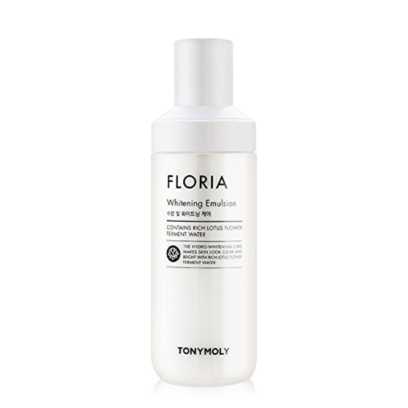 午後サイレント夜[2016 New] TONYMOLY Floria Whitening Emulsion 160ml/トニーモリー フロリア ホワイトニング エマルジョン 160ml [並行輸入品]