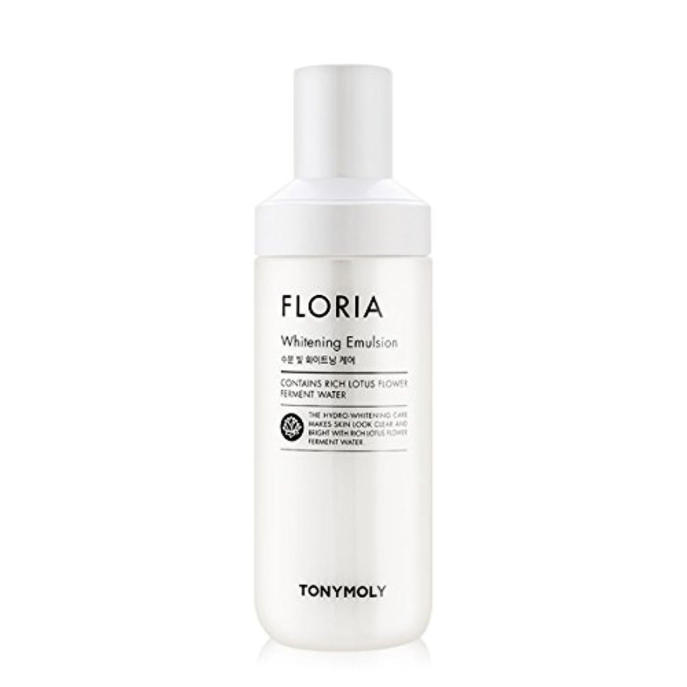 れるアラーム定期的[2016 New] TONYMOLY Floria Whitening Emulsion 160ml/トニーモリー フロリア ホワイトニング エマルジョン 160ml
