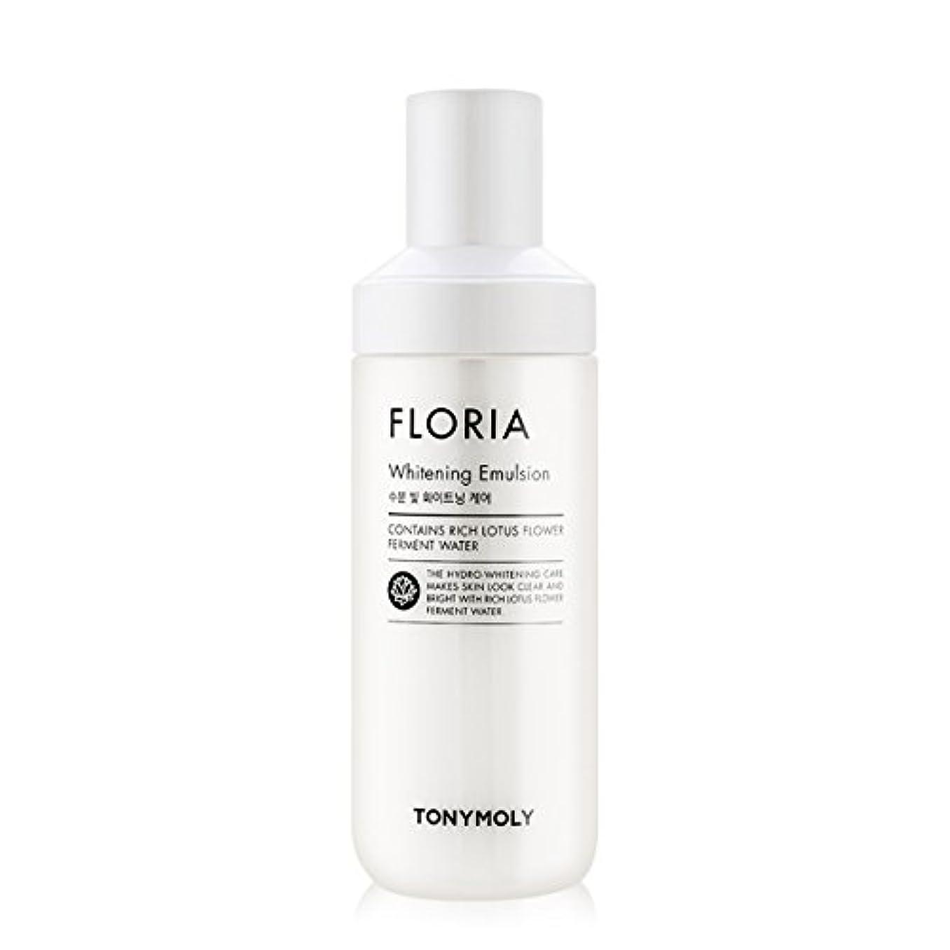 アサート抵抗力があるプリーツ[2016 New] TONYMOLY Floria Whitening Emulsion 160ml/トニーモリー フロリア ホワイトニング エマルジョン 160ml [並行輸入品]