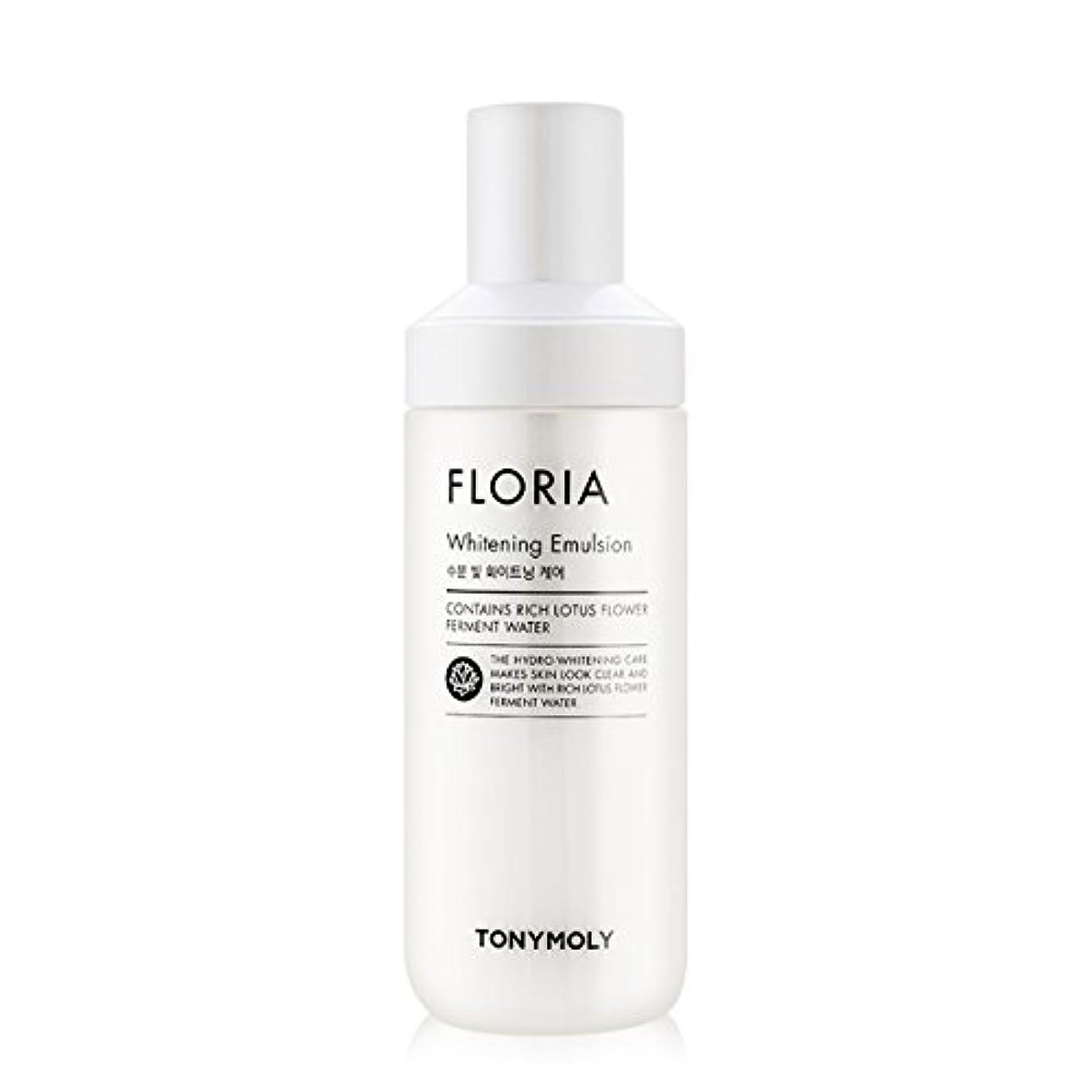 恐れる訪問呼吸する[2016 New] TONYMOLY Floria Whitening Emulsion 160ml/トニーモリー フロリア ホワイトニング エマルジョン 160ml