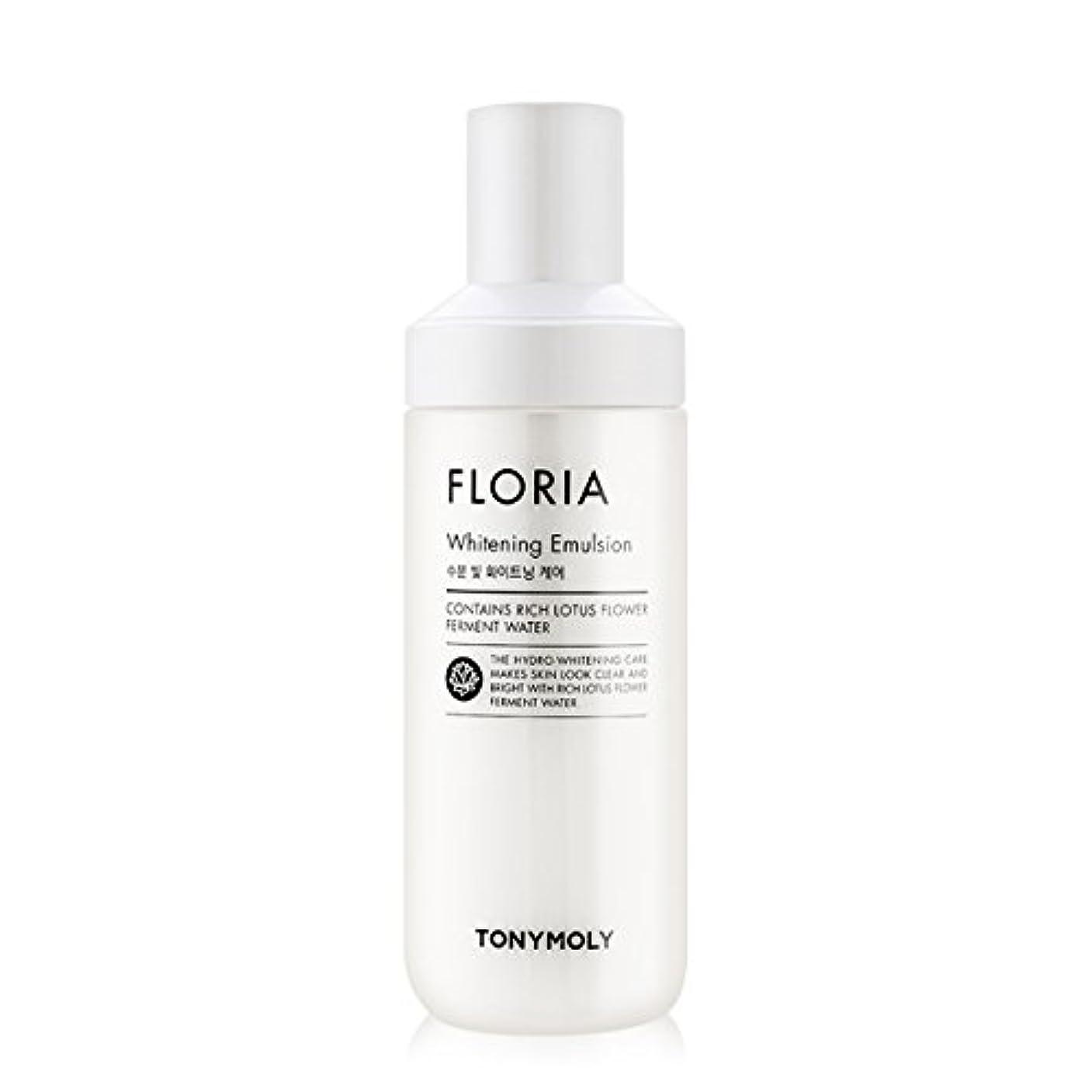 不快な不均一ロマンチック[2016 New] TONYMOLY Floria Whitening Emulsion 160ml/トニーモリー フロリア ホワイトニング エマルジョン 160ml [並行輸入品]