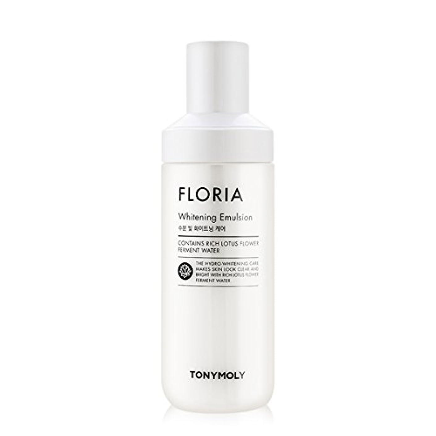 毒性戻る入場料[2016 New] TONYMOLY Floria Whitening Emulsion 160ml/トニーモリー フロリア ホワイトニング エマルジョン 160ml [並行輸入品]