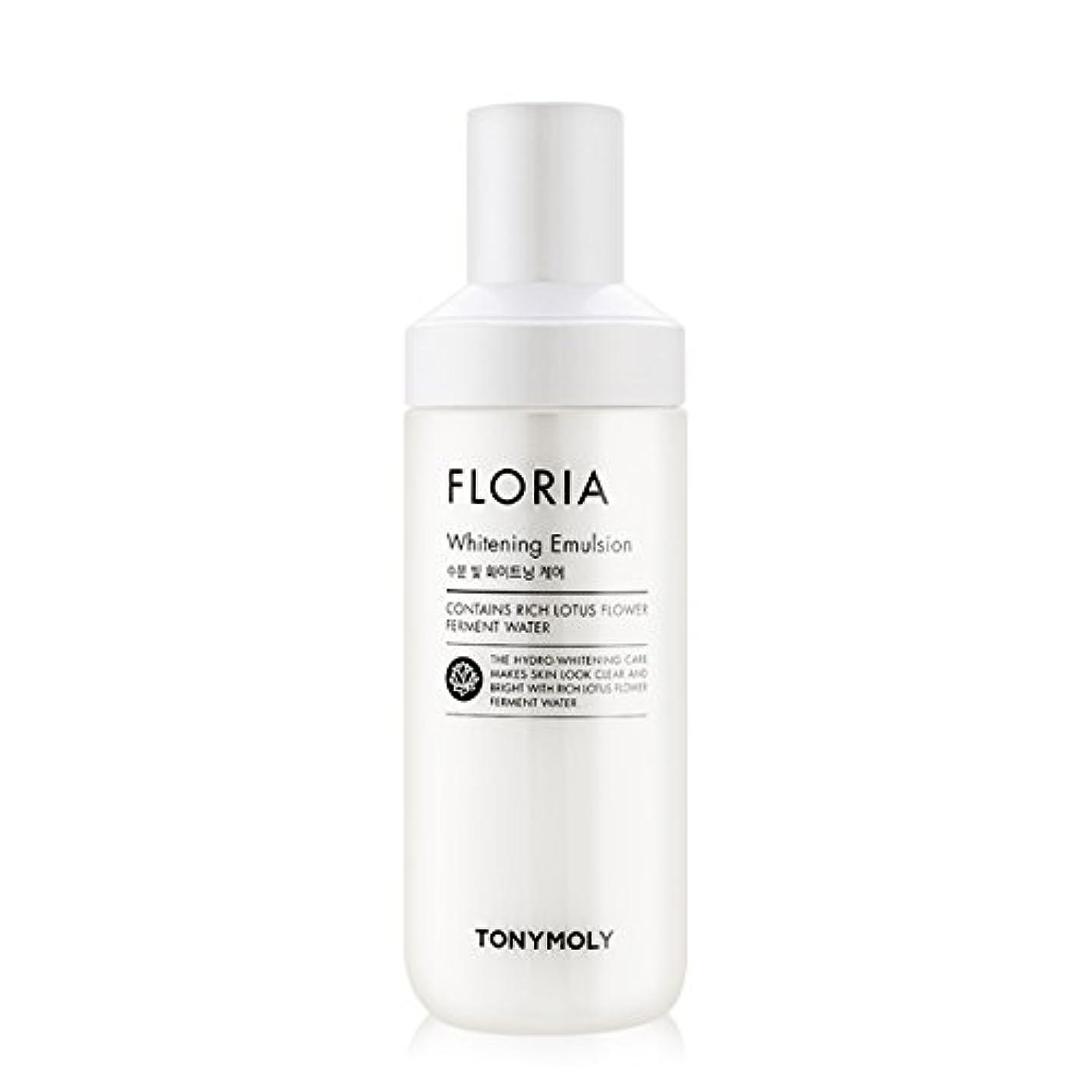 十年滑り台座標[2016 New] TONYMOLY Floria Whitening Emulsion 160ml/トニーモリー フロリア ホワイトニング エマルジョン 160ml [並行輸入品]