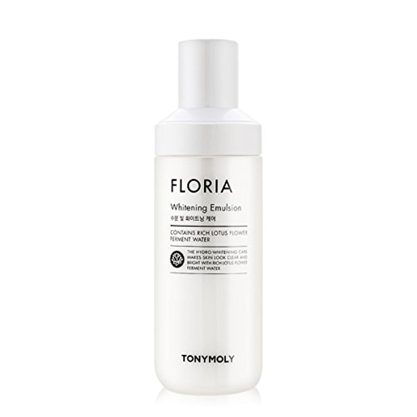 どこにでも正当化するクリエイティブ[2016 New] TONYMOLY Floria Whitening Emulsion 160ml/トニーモリー フロリア ホワイトニング エマルジョン 160ml