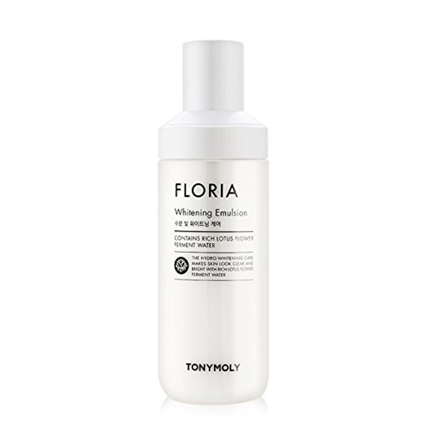 布検閲散髪[2016 New] TONYMOLY Floria Whitening Emulsion 160ml/トニーモリー フロリア ホワイトニング エマルジョン 160ml [並行輸入品]