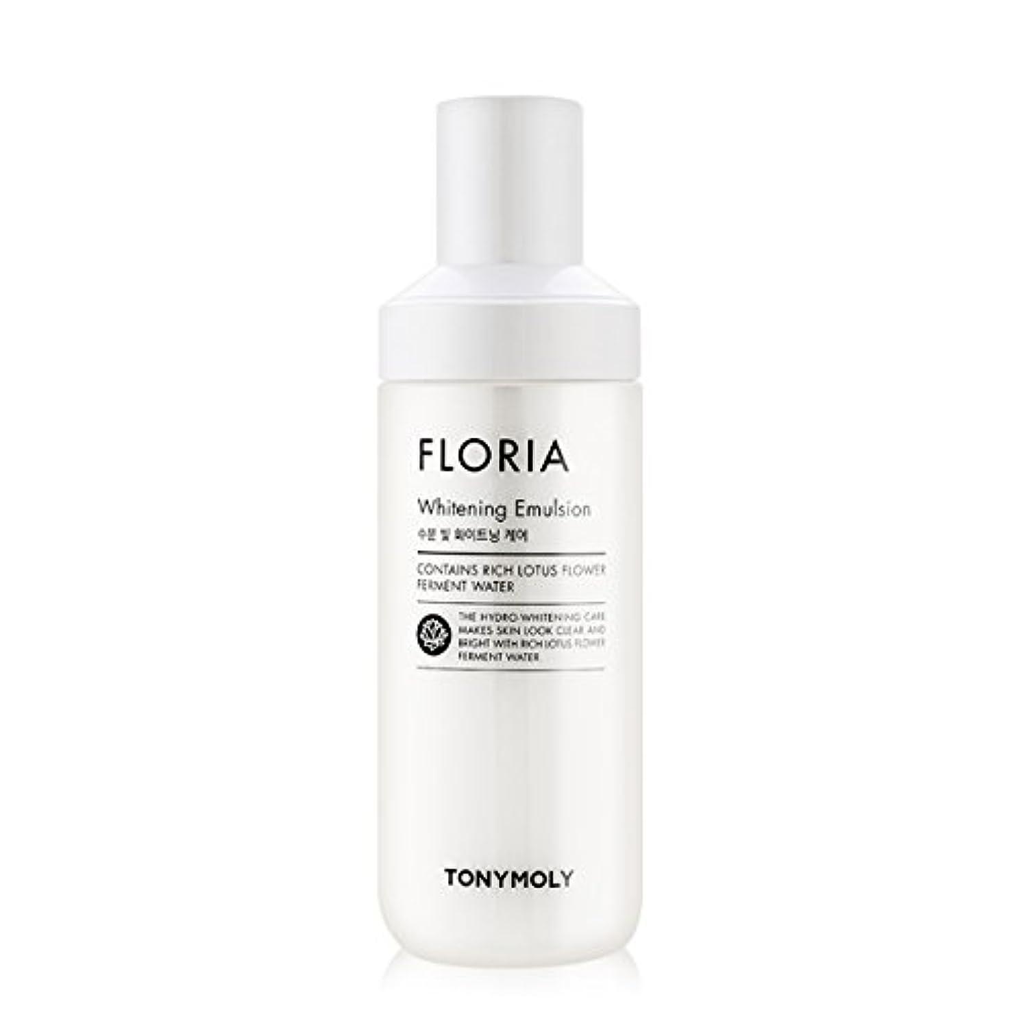 ビート服仮装[2016 New] TONYMOLY Floria Whitening Emulsion 160ml/トニーモリー フロリア ホワイトニング エマルジョン 160ml