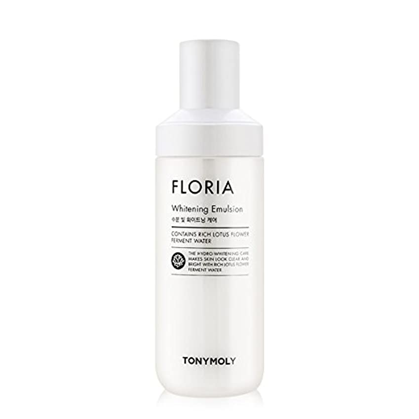コンソール晴れオール[2016 New] TONYMOLY Floria Whitening Emulsion 160ml/トニーモリー フロリア ホワイトニング エマルジョン 160ml