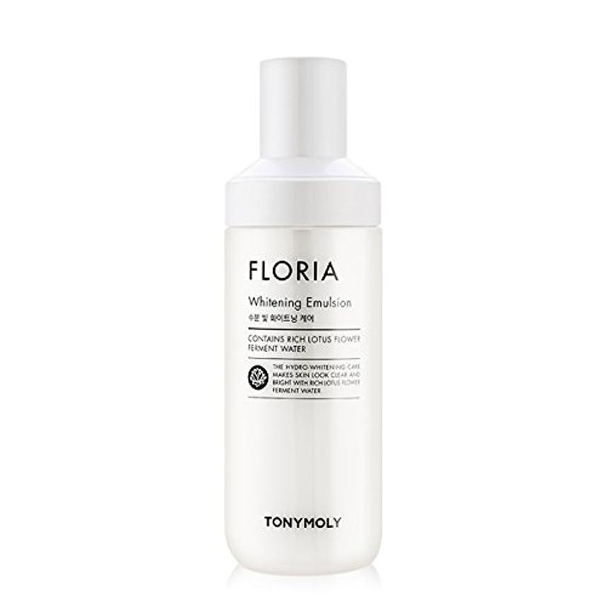 工夫するコジオスコアイザック[2016 New] TONYMOLY Floria Whitening Emulsion 160ml/トニーモリー フロリア ホワイトニング エマルジョン 160ml