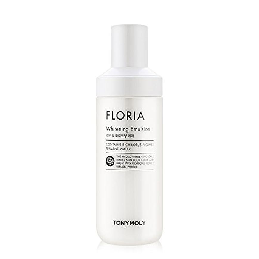 ビートアプローチフローティング[2016 New] TONYMOLY Floria Whitening Emulsion 160ml/トニーモリー フロリア ホワイトニング エマルジョン 160ml