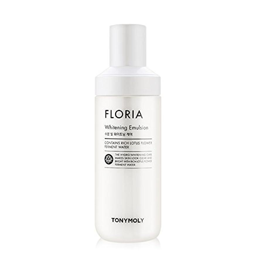 簡潔な取得する今晩[2016 New] TONYMOLY Floria Whitening Emulsion 160ml/トニーモリー フロリア ホワイトニング エマルジョン 160ml