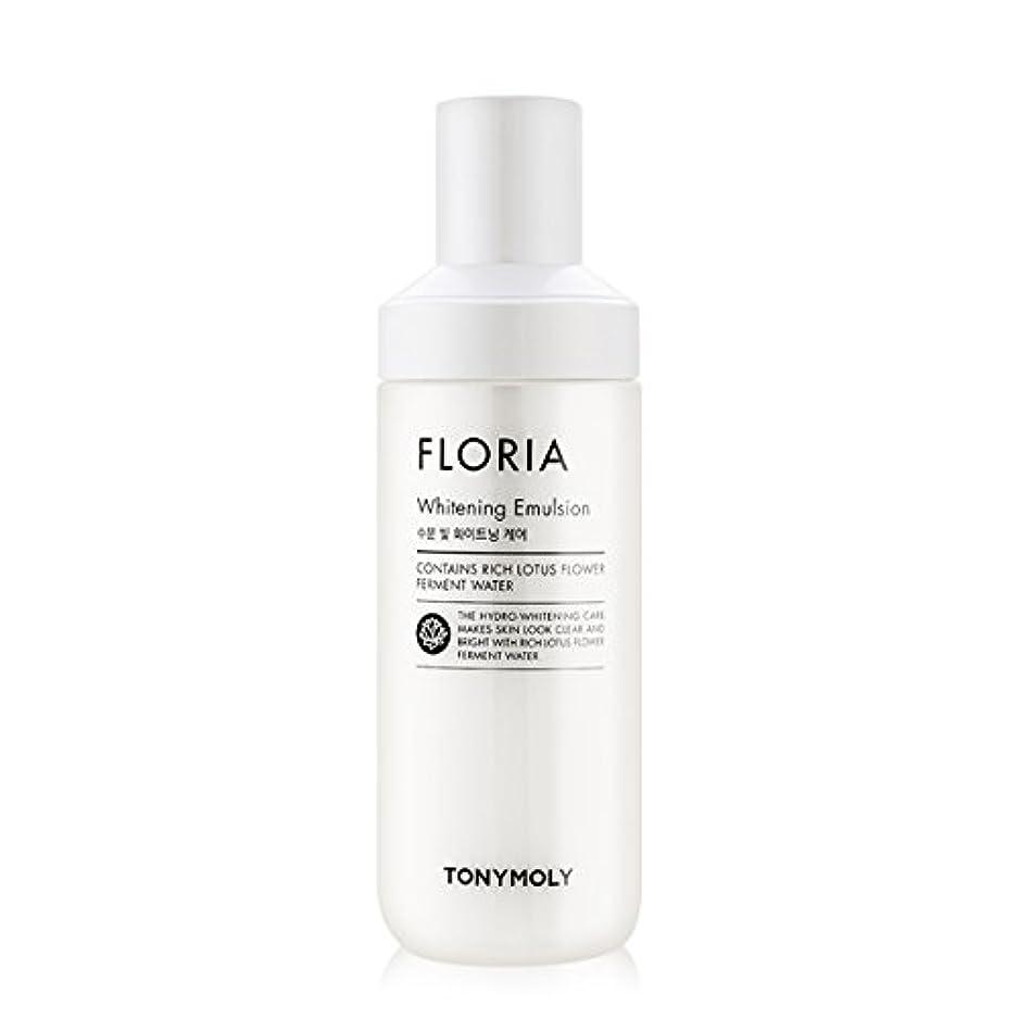 ブランド誘惑する教育[2016 New] TONYMOLY Floria Whitening Emulsion 160ml/トニーモリー フロリア ホワイトニング エマルジョン 160ml [並行輸入品]