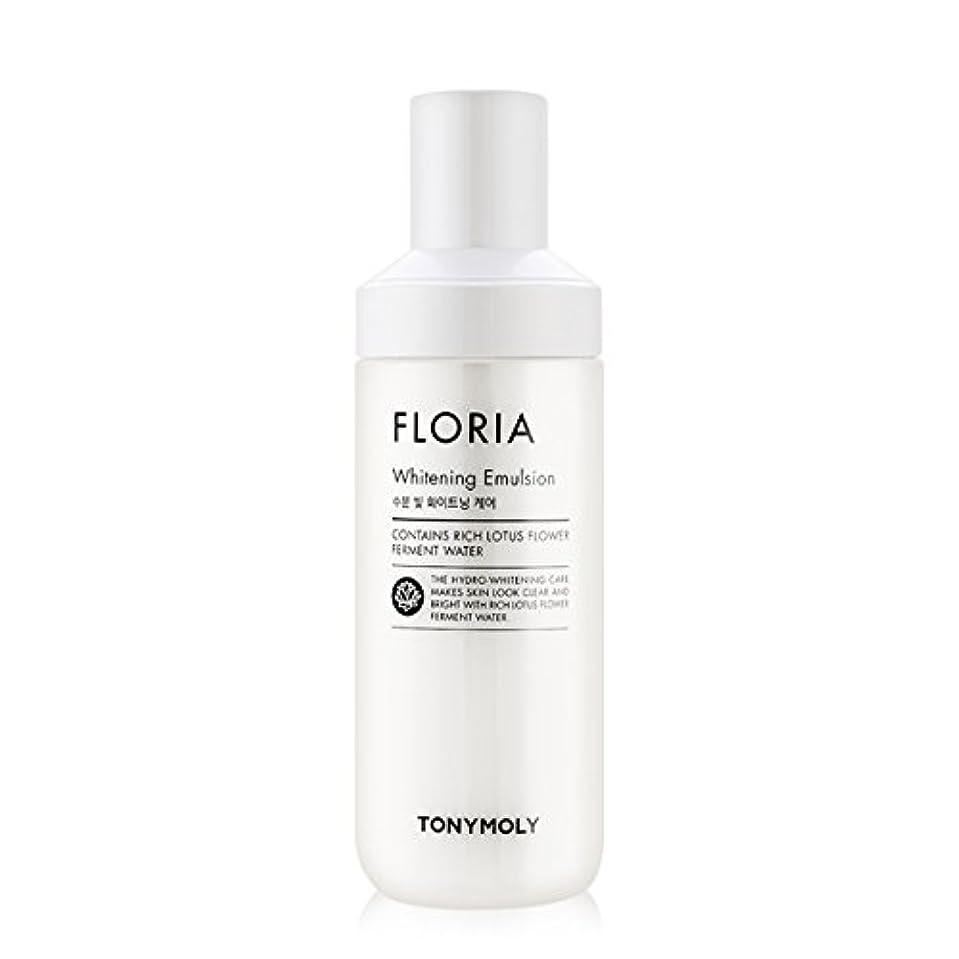 ラフ睡眠遊び場知人[2016 New] TONYMOLY Floria Whitening Emulsion 160ml/トニーモリー フロリア ホワイトニング エマルジョン 160ml [並行輸入品]