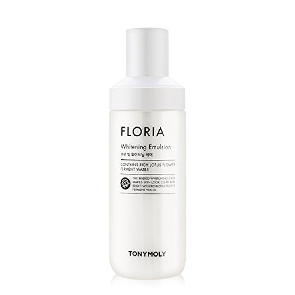 パン四回バンガロー[2016 New] TONYMOLY Floria Whitening Emulsion 160ml/トニーモリー フロリア ホワイトニング エマルジョン 160ml [並行輸入品]