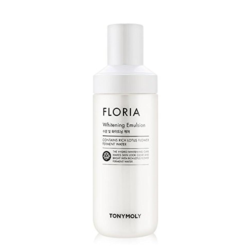 法廷広がり間違いなく[2016 New] TONYMOLY Floria Whitening Emulsion 160ml/トニーモリー フロリア ホワイトニング エマルジョン 160ml