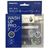 ナガオカ カセット用ヘッドクリーナー《ウォッシュアッププロ7》NAGAOKA QC-300