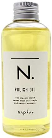 Napla N. Polish Oil 5.1 fl oz (150 ml)