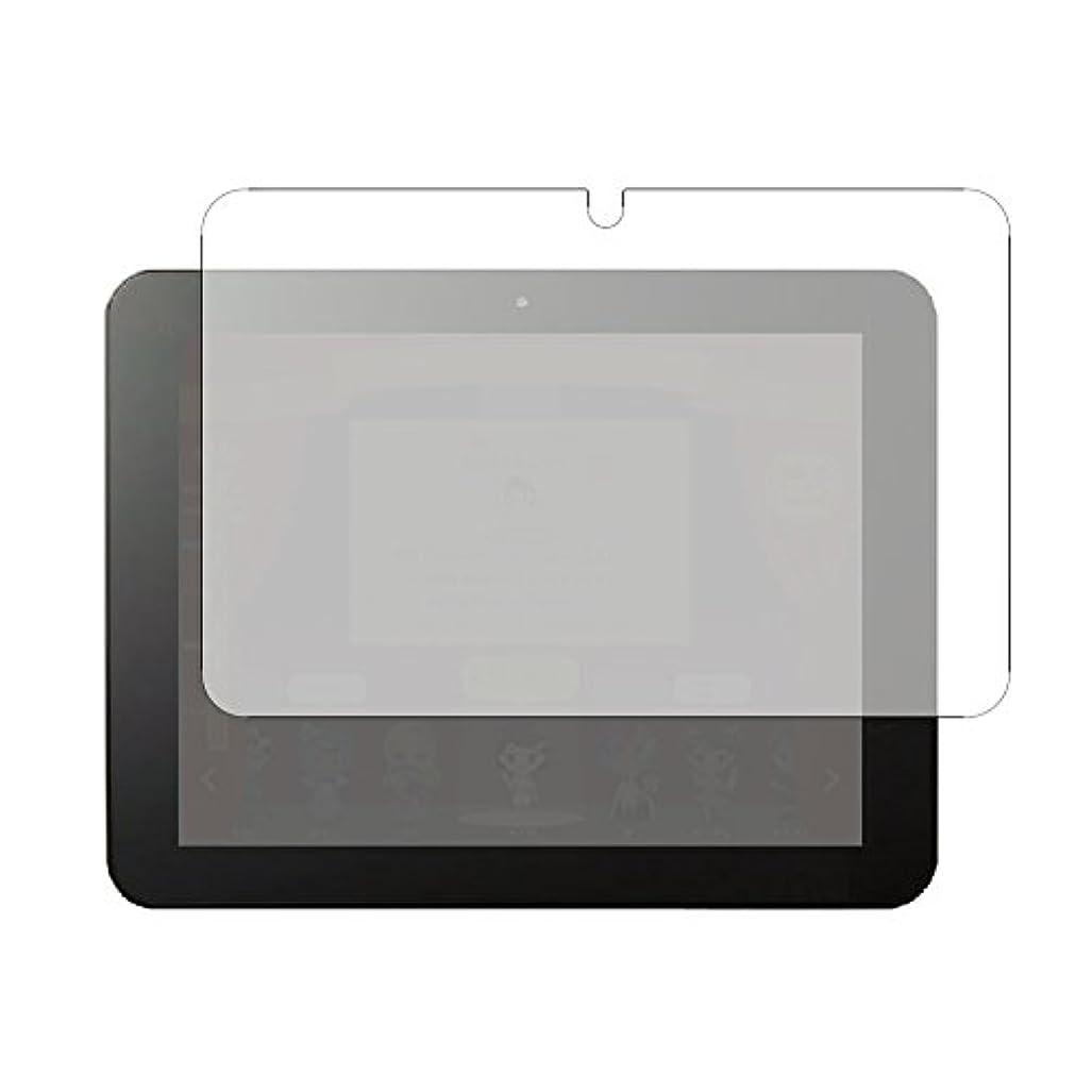 証人ソートリアルメディアカバーマーケット【専用】スマイルタブレット3 / ジャストシステム機種用【強化ガラスと同等の高硬度 9Hフィルム】 傷に強い 高透過率 クリア光沢